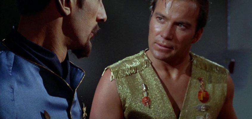 Star Trek Revisited
